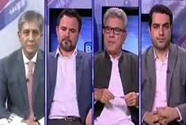 Bay Laag (Pakistan Protection Movement) – 20th March 2018