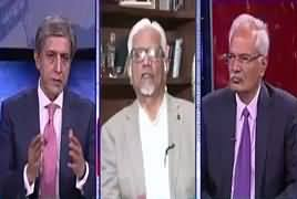 Bay Laag (Pakistan's Name on FATF Grey List?) – 24th February 2018