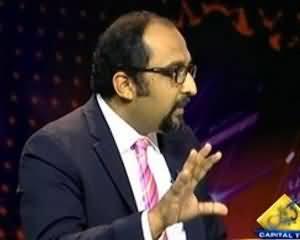 Bay Laag Part-2 (Pakistan Mei Taleem aur Is Key Masail) - 29th August 2013