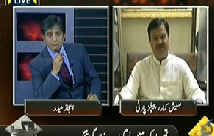 Bay Laag (People Are Dying in Mithi and Tharparkar) – 10th March 2014