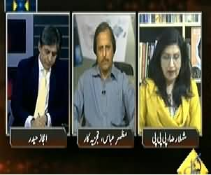 Bay Laag (People Are Still Dying in Thar) – 11th March 2014