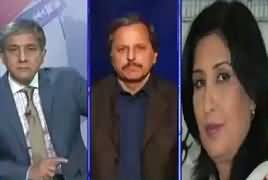 Bay Laag (Peoples Party's Strategy) – 22nd January 2017