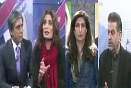 Bay Laag (Performance of PPP in Sindh) – 6th January 2018