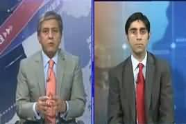 Bay Laag (Policies of Donald Trump) – 12th February 2017