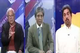 Bay Laag (Political Situation in Balochistan) – 7th January 2018