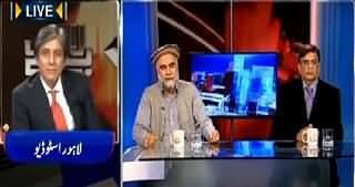 Bay Laag (Senate Elections Postponed in FATA) – 5th March 2015