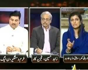 Bay Laag (Shaam Ki Soorat-e-Haal Mazeed Kharab) - 5th September 2013