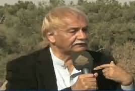 Bay Laag (Special Program From Quetta Press Club) – 8th January 2017
