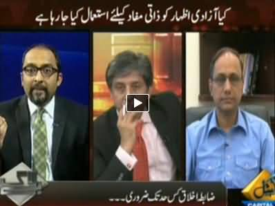 Bay Laag (Tension Between Freedom and Responsibility) – 20th May 2014