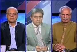 Bay Laag (Terrorism in Balochistan) – 13th May 2017
