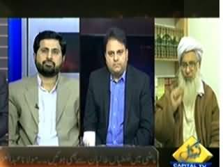 Bay Laag (There is No Law in Pakistan, Who will Stop Terrorism?) – 4th February 2014