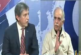 Bay Laag (Wave of Terrorism) – 19th February 2017
