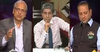 Bay Laag (What Is Future of Pak India Relations) – 7th June 2015