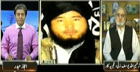 Bay Laag (What is Relation Between IMU and Al-Qaeda?) – 12th June 2014