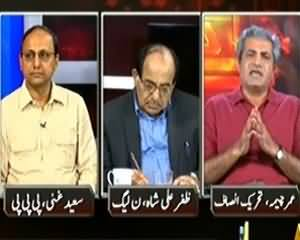 Bay Laag (What To Expect from All Parties Conference) - 9th September 2013