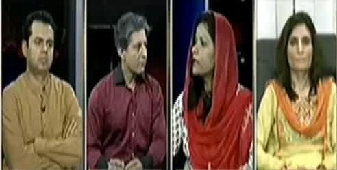 Bay Laag (What will Happen on 14th August?) – 30th June 2014