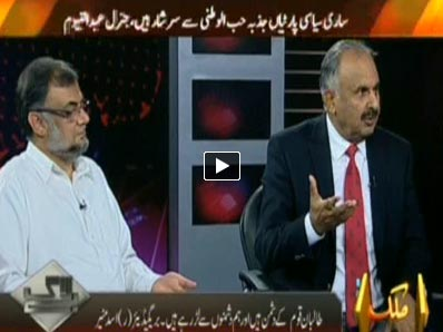 Bay Laag (Whole Nation is Supporting Pak Army) – 1st May 2014