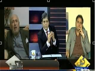 Bay Laag (Will Taliban Stop Suicide Attacks) – 29th January 2014