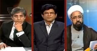 Bay Laag (Will Terrorism Be Continued in Pakistan?) – 19th February 2015