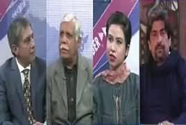 Bay Laag (Zainab Case Aur Jaali Police Muqable) – 26th January 2018