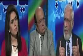 Bayania (Extremist Narrative) – 5th November 2017