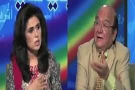 Bayania (How Education Can Play Its Role) – 20th August 2017
