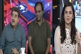 Bayaniah (PTI Govt Vs Grand Opposition) – 12th August 2018