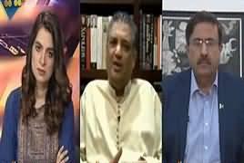 Bayaniah with Batool Rajput (Shahbaz Sharif's Politics) – 15th July 2018