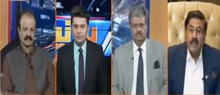 Bayaniah with Usama Tayyab (PTI Govt in Danger) - 25th January 2020