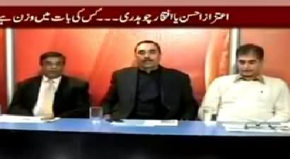 Baybaak (Govt and PTI Talks, No Result Yet) - 30th December 2014
