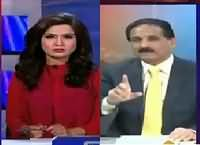 Baybaak (Illegal Constructions in Lahore) – 24th January 2016