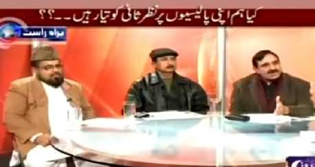 Baybaak (Lyari Gangster Uzair Balouch Arrested in Dubai) - 29th December 2014