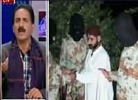 Baybaak (Uzair Baloch Rangers Ki Tehveel Mein) – 31st January 2016