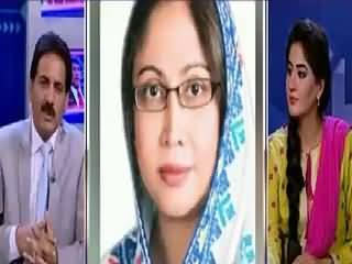 Baybaak (Who Are Losing Ministries in Sindh) – 15th August 2015