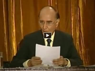 Bazaban e Yousufi (Eid Special Program on Geo News) – 6th October 2014