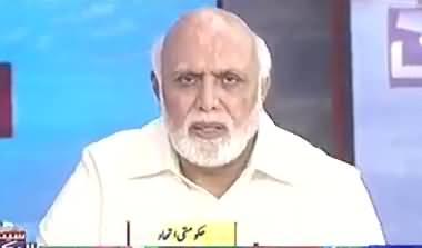 Bazahir Lag Raha Hai Senate chairmanship PMLN Jeet Jae Gi - Haroon-ur-Rasheed's Analysis