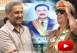 BBC Documentary on Dr. Abdul Qadeer Khan Pakistan - Nuclear Secrets