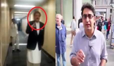 BBC News Report on the Incident of Rehman Malik's Offloading by Passengers