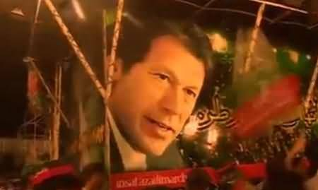 BBC Report on Imran Khan's Azadi March and Future of PTI Rallies