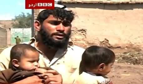 BBC Report on PTI Govt Anti-Polio Campaign in KPK and Current Security Situation