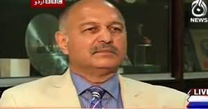BBC Urdu Sairbeen On Aaj News – 10th April 2015