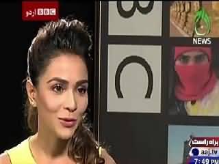 BBC Urdu Sairbeen On Aaj News – 10th August 2015