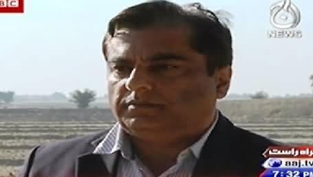 Bbc Urdu Sairbeen On Aaj News – 12th December 2014