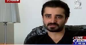 BBC Urdu Sairbeen On Aaj News – 12th May 2015