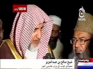 BBC Urdu Sairbeen On Aaj News – 13th April 2015