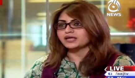 BBC Urdu Sairbeen On Aaj News – 13th March 2015