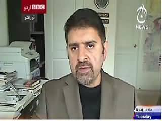 BBC Urdu Sairbeen On Aaj News – 14th July 2015