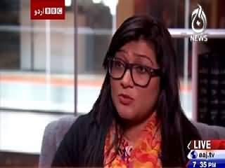 BBC Urdu Sairbeen On Aaj News – 15th May 2015