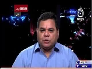 BBC Urdu Sairbeen On Aaj News – 16th July 2015