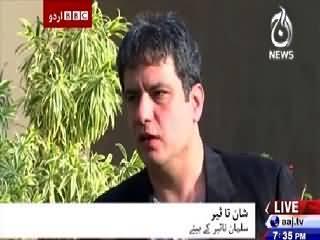 BBC Urdu Sairbeen On Aaj News – 16th March 2015